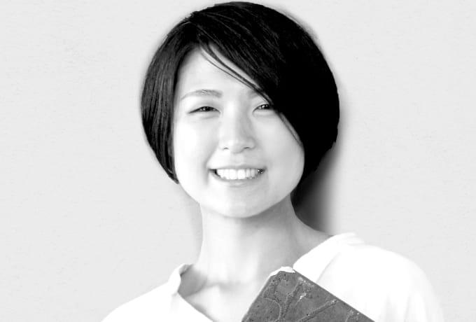 津田 成美