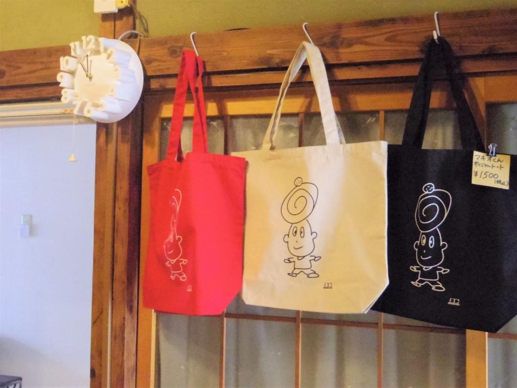 アーティストが住まう日和坂アート研究舎 石巻でアート活動を続ける